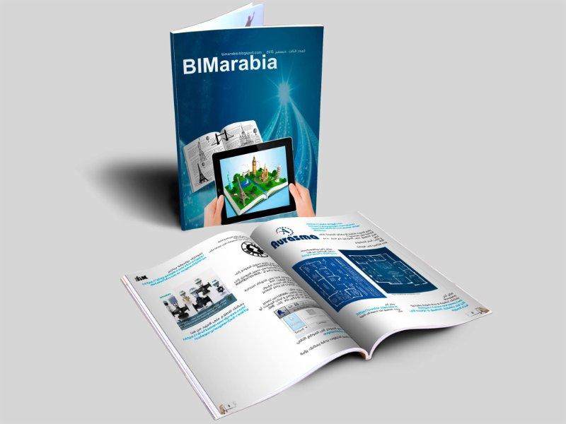 BIMarabia.jpg