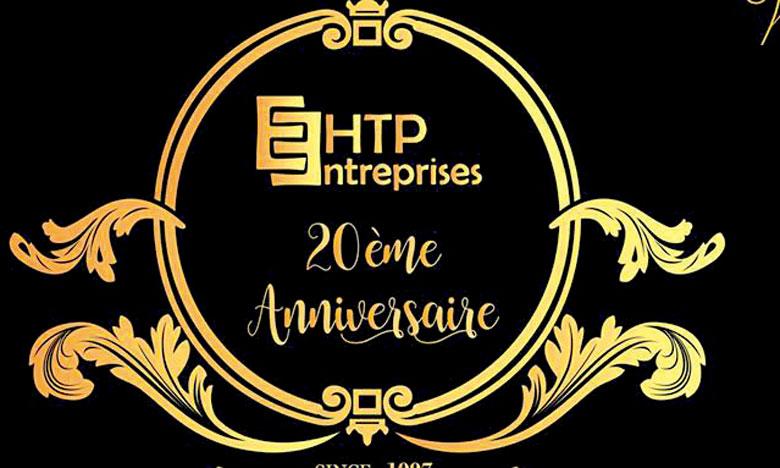 Le-Forum-EHTP-.jpg