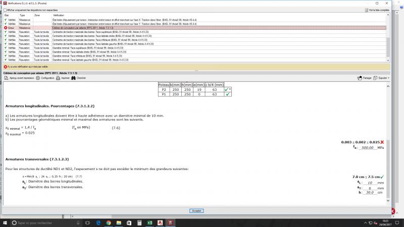 58fdcc898fb68_Virfication.thumb.png.2dd9e7a7cb1b904917c555f43e96bc68.png