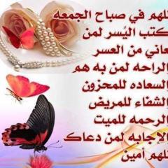 Salim Sidra