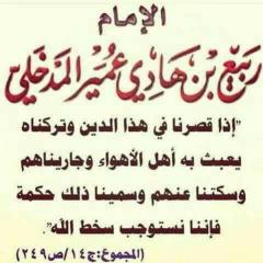 Said Azizi