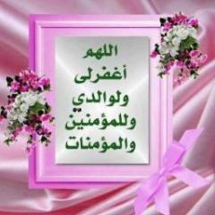AzizBou2001