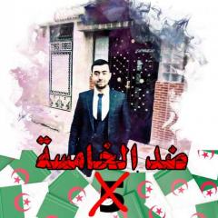 Moudjar Redhouane