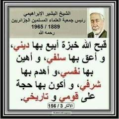 Missoum Abdelghani