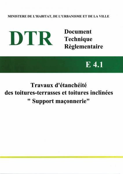 Etancheite sur support maconnerie edition 2017 DTR E 4.jpg