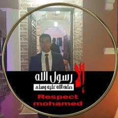 Achraf El Amri